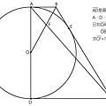 相似三角形002-00