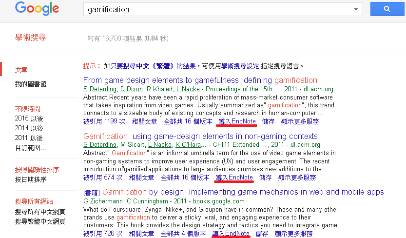 Google_03.png