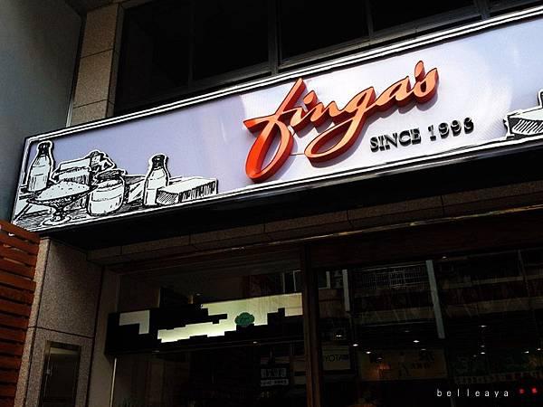 [台中] Finga's