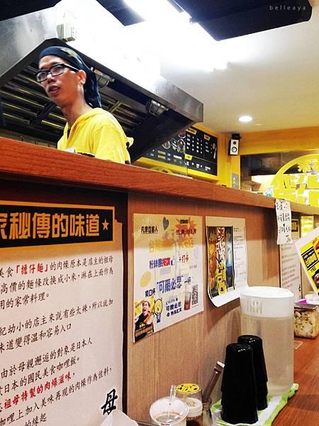 [台北] 本家台灣咖哩 大安店