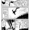 空難者 02