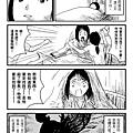 姐姐的傷痕 04