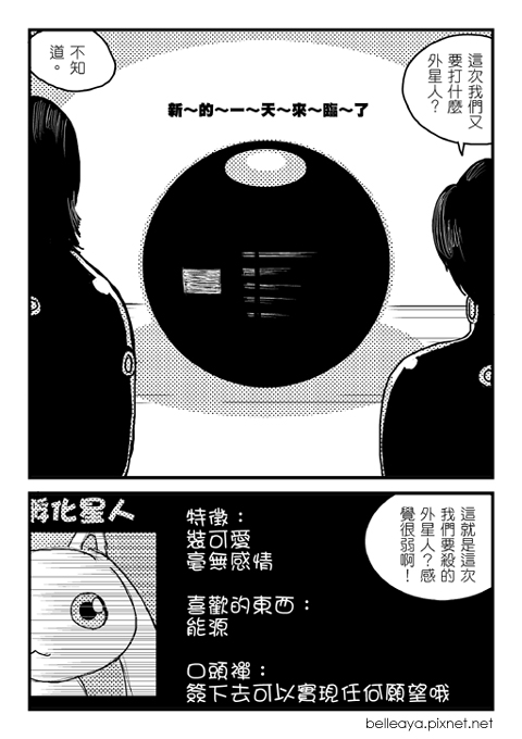 GANTZ > QB編