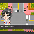 台中市交通安全教學光碟 遊戲畫面
