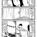 姐姐的傷痕 02