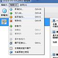 VirtualBox 灌OS