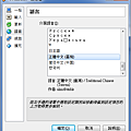 VirtualBox 語言設定