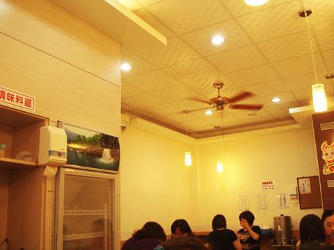 [台中] 鎮川二麵食館