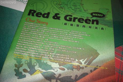 [台中] Red & Green 墨西哥美食