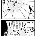 四格漫04 - 小叮噹