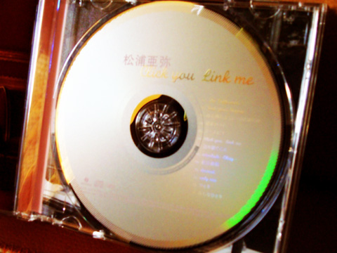 [CD] 松浦亞彌 Click You Link Me