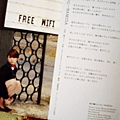 [CD] 松浦亞彌 Click You Link Me