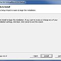 VirtualBox 安裝