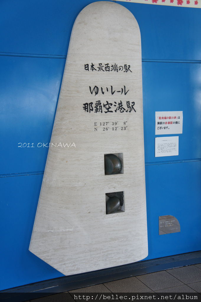 okiD1_6.jpg