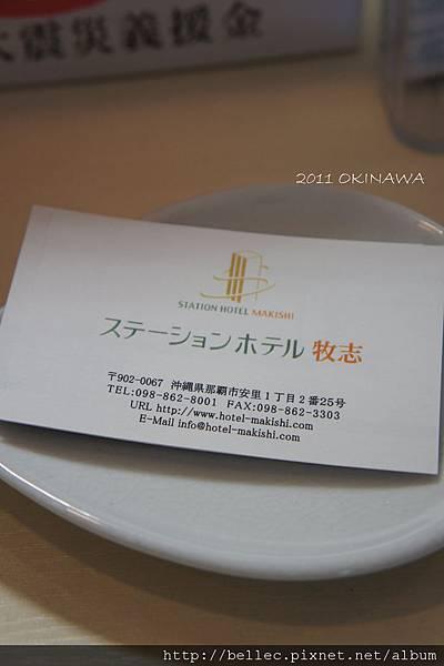 okiD1_9.jpg