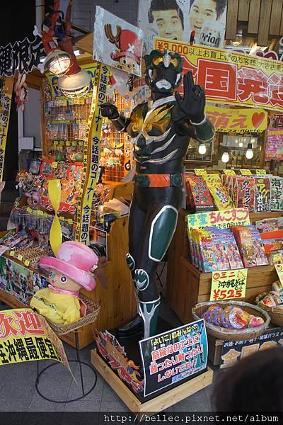 20110605-9_沖繩五日遊 099.JPG