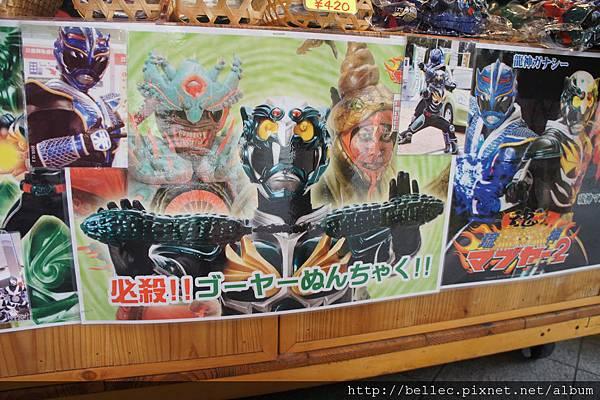 20110605-9_沖繩五日遊 100.JPG
