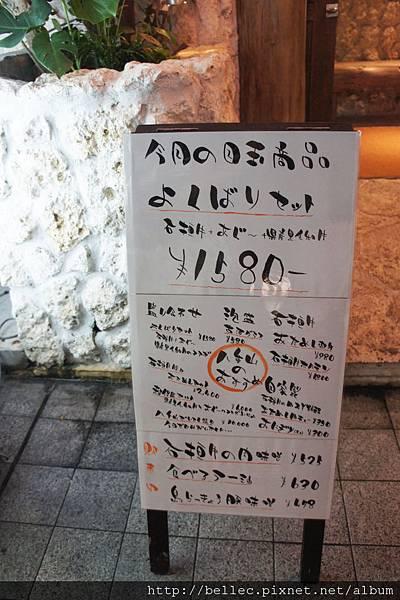 20110605-9_沖繩五日遊 244.JPG