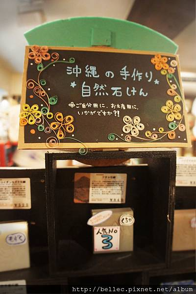 20110605-9_沖繩五日遊 277.JPG
