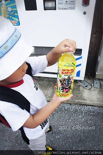 20110605-9_沖繩五日遊 306.JPG