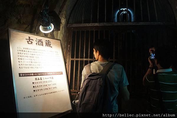 20110605-9_沖繩五日遊 349.JPG