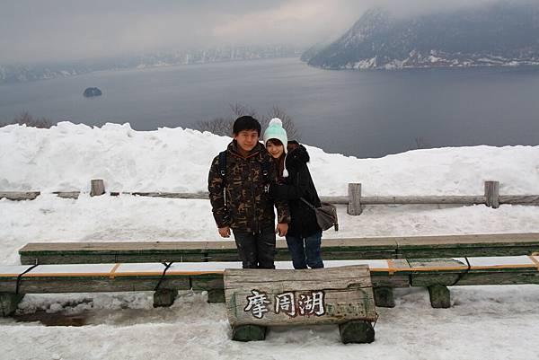神秘火山湖 - 摩周湖