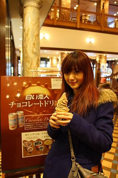 綜合霜淇淋