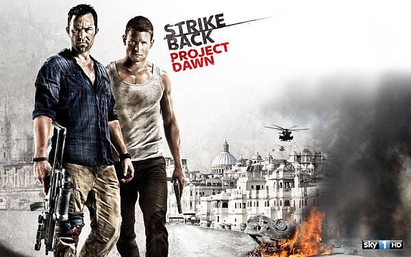 Strike-Back