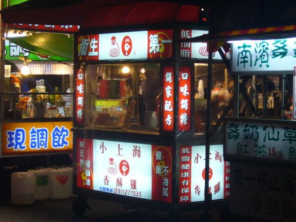 """超好吃""""小上海香酥雞"""""""