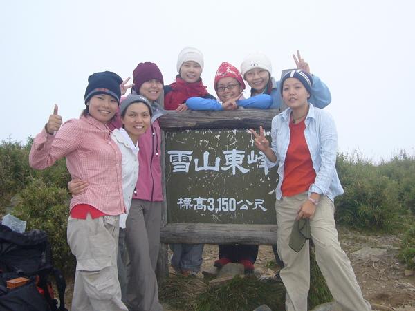 抵達東峰,過程可一點都不輕鬆