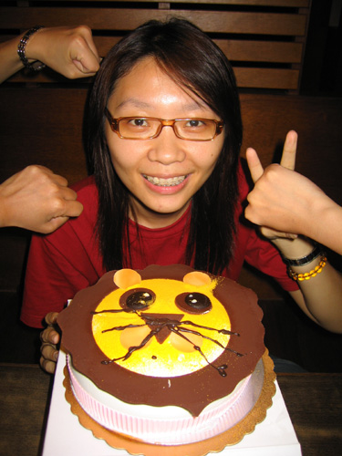 獅子的蛋糕喔
