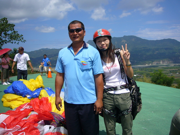 鹿野高台,飛行傘裝備