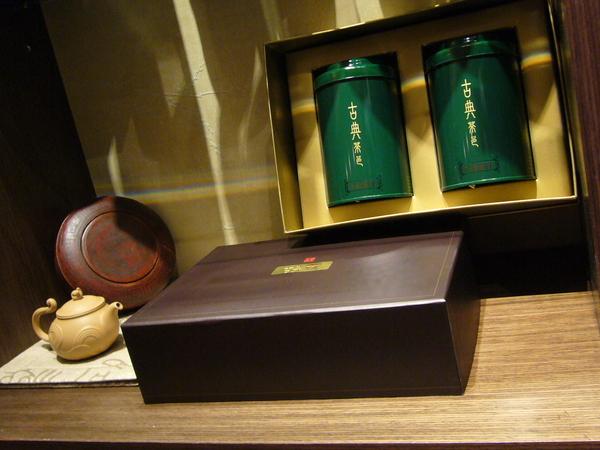 深褐色茶禮盒