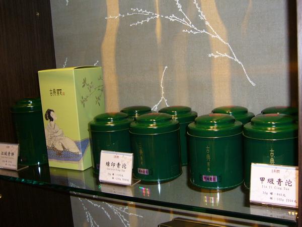 大罐茶包裝盒