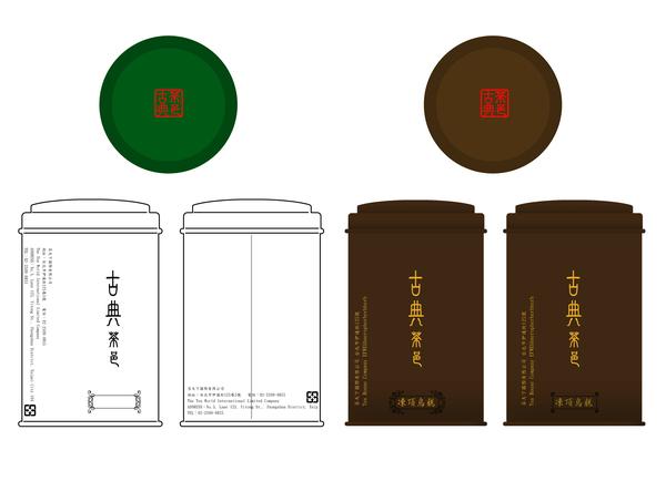 茶罐示意圖