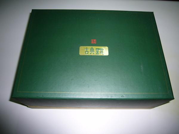 綠色茶禮盒