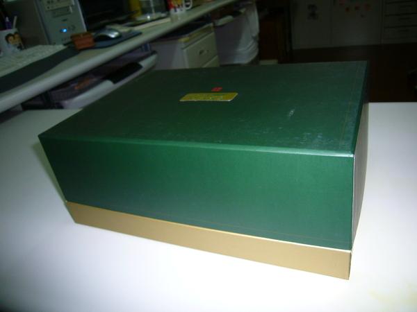 綠色茶禮盒上下蓋