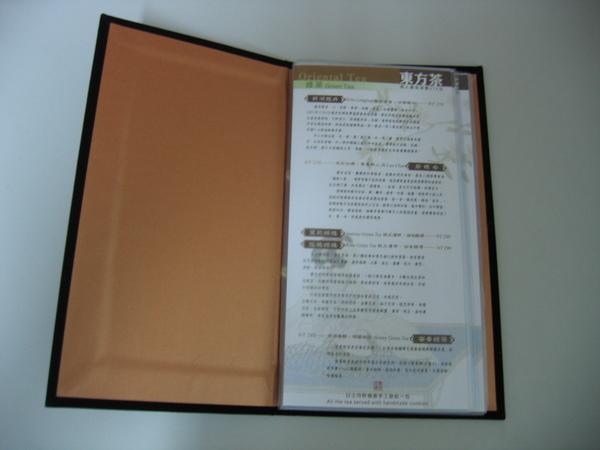 手工菜單內頁