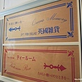 DSCN7037.jpg