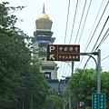 前往中台禪寺