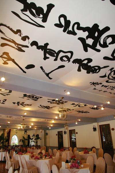 植翁餐廳內景-超讚天花板