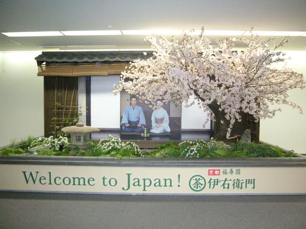 成田機場有個小造景