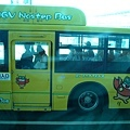 公車真可愛