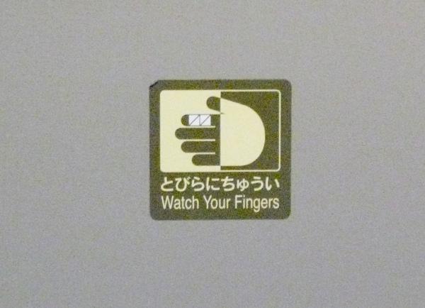 日本處處都有可愛的標示