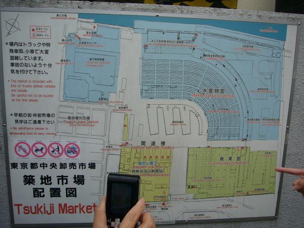 築地市場地圖...看隴沒