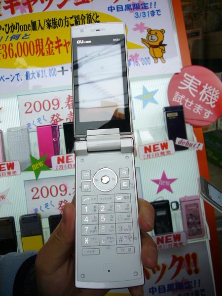 日本手機是超薄的長方型