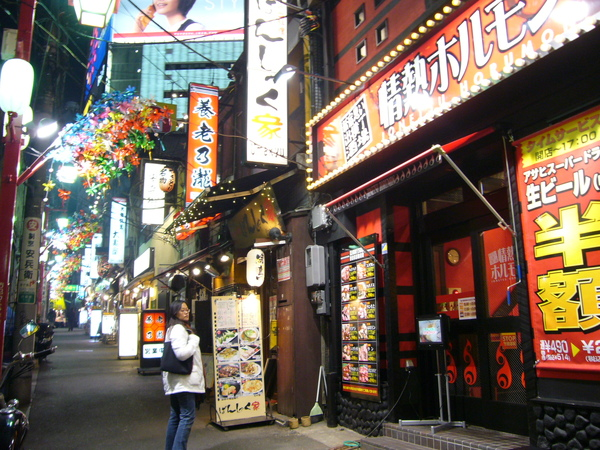新宿有名的居酒屋街