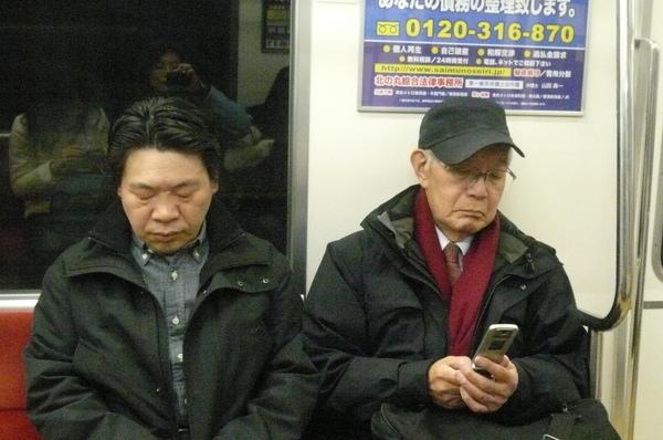 日本人超愛打簡訊