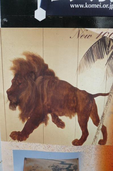 日本風獅子