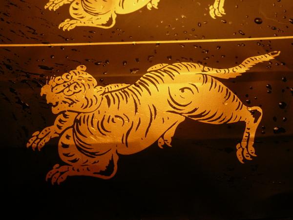 羊羹袋上的虎
